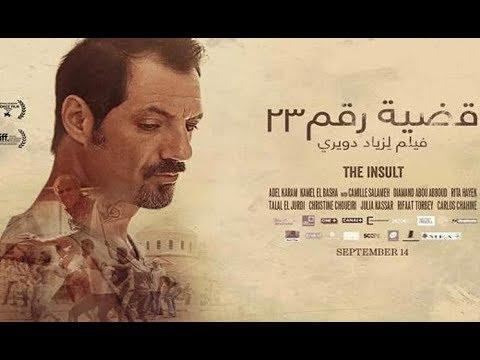 تحميل فيلم dhoom 2 مدبلج للعربيه على قناة زي افلام