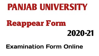 Panjab University Repear Examination Form Online 2019/20