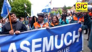 Municipales de Coyhaique dan los buenos dias, buenas tardes a Carabineros