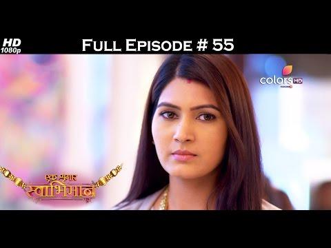 Ek Shringaar Swabhiman - 3rd March 2017 - एक श्रृंगार स्वाभिमान - Full Episode (HD)