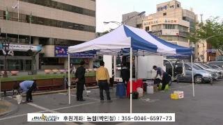 [20190408] <b>영진아</b> 달빛동맹 파기하고 물러나라 / 제71차 대구태극기 ...
