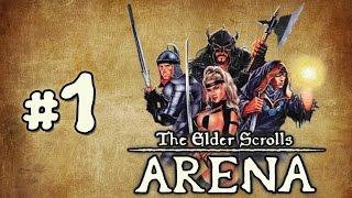 Прохождение TES I: Arena #1 Имперские темницы