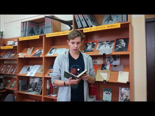 Изображение предпросмотра прочтения – ДмитрийСалин читает произведение «Русский язык» И.С.Тургенева