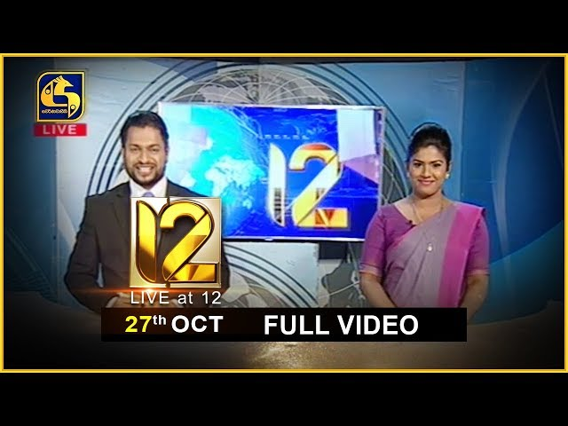 Live at 12 News – 2019.10.27