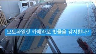 [한국에서 테슬라 타기…