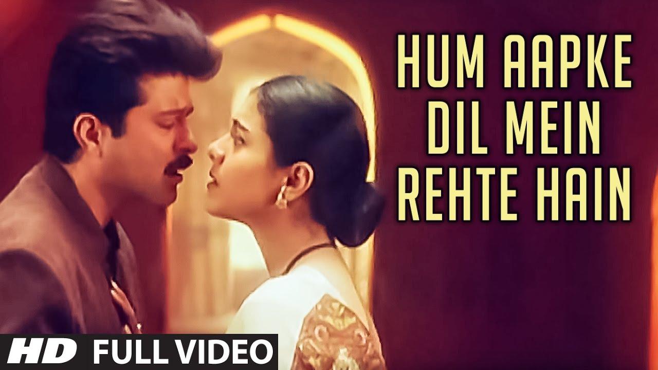 Hum Aapke Dil Mein Rehte Hai 1999 Full Movie Download DVDRip 1.57GB