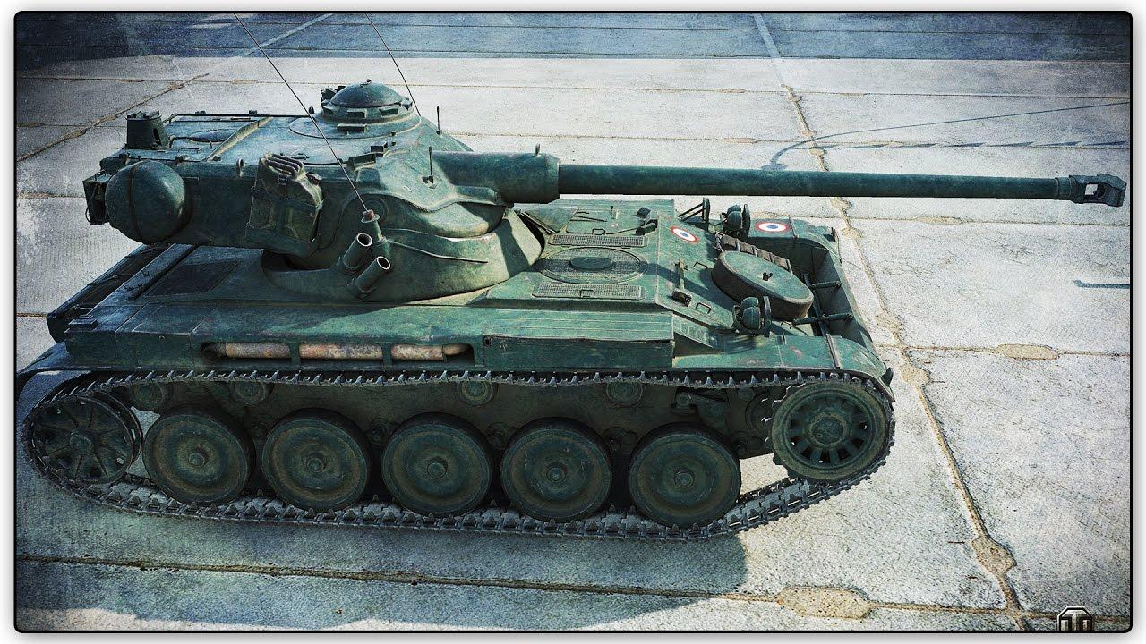 AMX 13 90 - Global wiki
