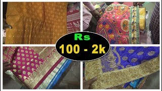 Santipur Tant Saree Wholesale Market With Contact Details and Price ( শান্তিপুর তাঁত শাড়ির হাট )