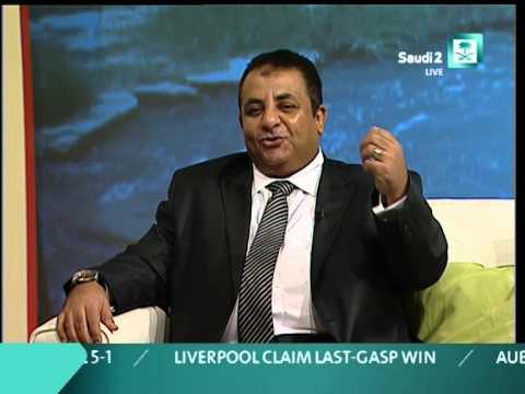 Dr. Mostafa Kamel ( Psychiatric Consultant in SGH-Riyadh)  1حوار د مصطفى مع التليفزيون السعودى2