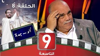 برنامج مقالب يثير الجدل لظهور الرئيس التونسي السابق بن علي