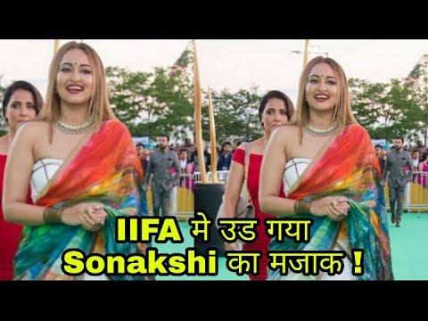 People made Fun of Sonakshi Sinha at IIFA awards 2017 |Sonakshi Sinha Embarsed