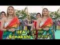 People made Fun of Sonakshi Sinha at IIFA awards 2017 Sonakshi Sinha Embarsed