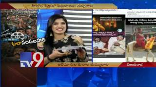 Mega - Balaiah Fan War acquires caste hue - TV9