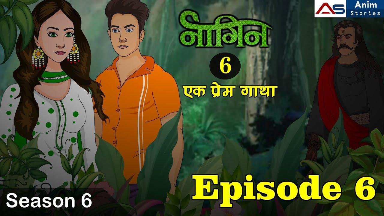 Download नागिन 6_Episode 6 | Cartoon Nagin | Hindi Story | Anim Stories