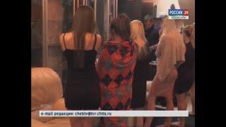 Массаж с дополнительными услугами: в Чебоксарах и Новочебоксарске накрыли два салона жриц любви