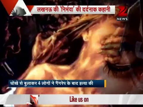 Lucknow gang-rape: Watch the complete story