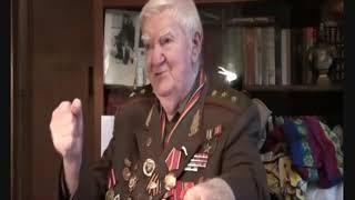 ветеран о Солженицине