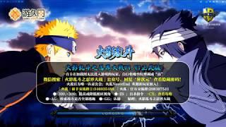 [Warcraft III] Naruto Battle Royal v9.98 Gameplay Showcase #2