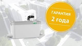 Wilo-HiDrainLift насосная установка для отвода загрязнённой воды(, 2017-07-01T17:07:17.000Z)