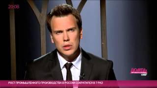 видео Алексей Волин | Computerworld Россия