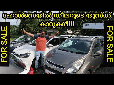 USED CAR MALAYALAM | SECOND HAND CAR KERALA | TEAM TECH | EPISODE 128