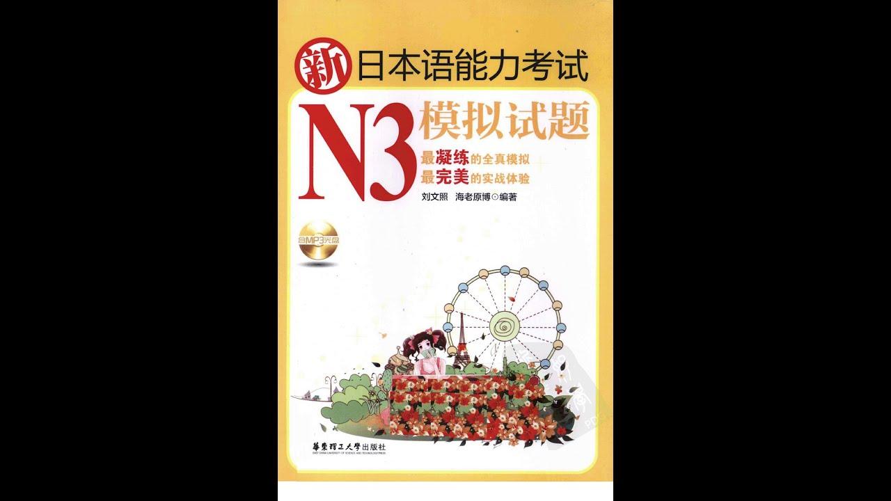 YASASHII NIHONGO EBOOK DOWNLOAD