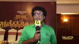 Raja vin Sangeetha Thirunaal Team Speaks About Concert