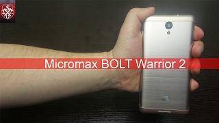 Micromax BOLT Warrior 2