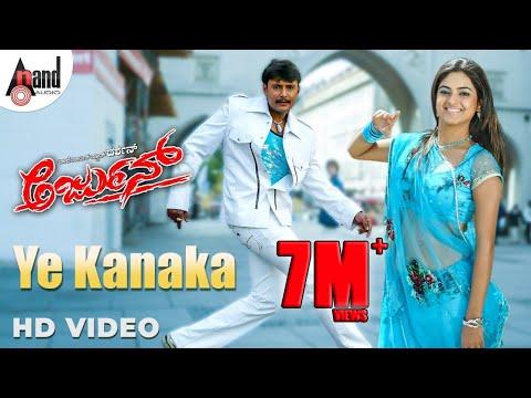 Kanaka kannada movie songs video download