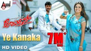 Arjun || Ye Kanaka || HD Video Song || Darshan || Meera Chopra || V.Harikrishna || Kannada