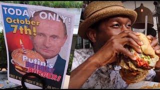 Пятиэтажный бургер для Путина в Нью-Йорке
