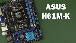 распаковка Asus H61M-K