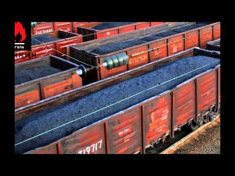 тонна угля цена