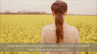 Cover images Rei Yasuda - Let it snow (Full HD + Lyrics)