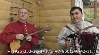 Реклама Отдела народной инструментальной музыки ЦТРКЮП «ИСТОКИ»