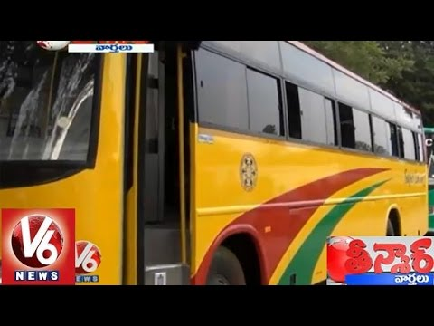 AP Government changes RTC bus color  - Teenmaar News