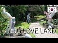 Jeju Loveland, ein Sex Park, Jeju Island Südkorea Weltreise   Vlog #42