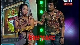 CTN Comedy Pek Mi 18 January 2014 Ngheay Ngheay Sos Part 2