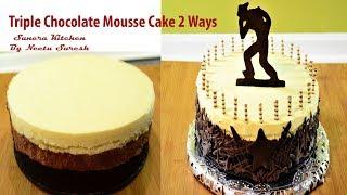 Triple Chocolate Mousse Cake Recipe 2 Ways   Gluten Free   Gelatin free    By Neetu Suresh