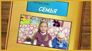 Семья Багдасарян Обзор покупок Зимние детские шапки #Семья #Шопинг