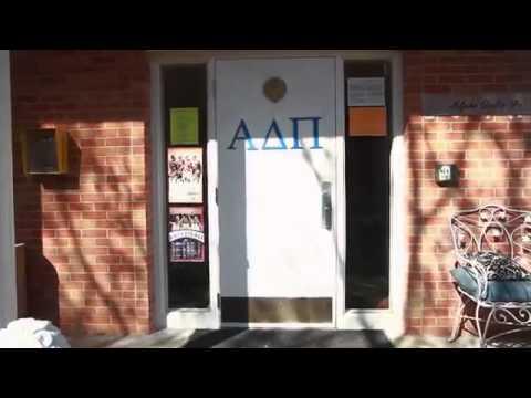 2013 Sam Houston State University   ResLife   Virtual Tour