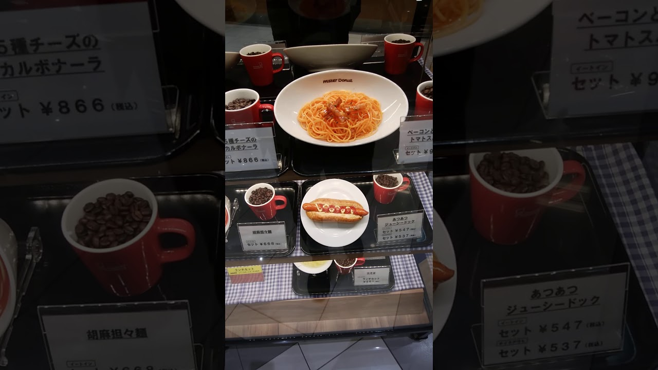 Fantastic Japan Is A High Tech Society Food Sample Display