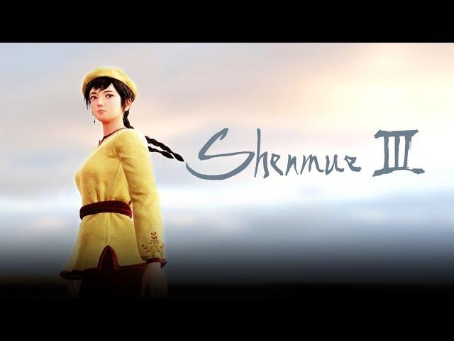 Shenmue 3 (видео)