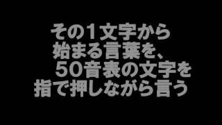 受験成功無料メール講座はこちら→ http://masaya.boy.jp/examination2/ ...