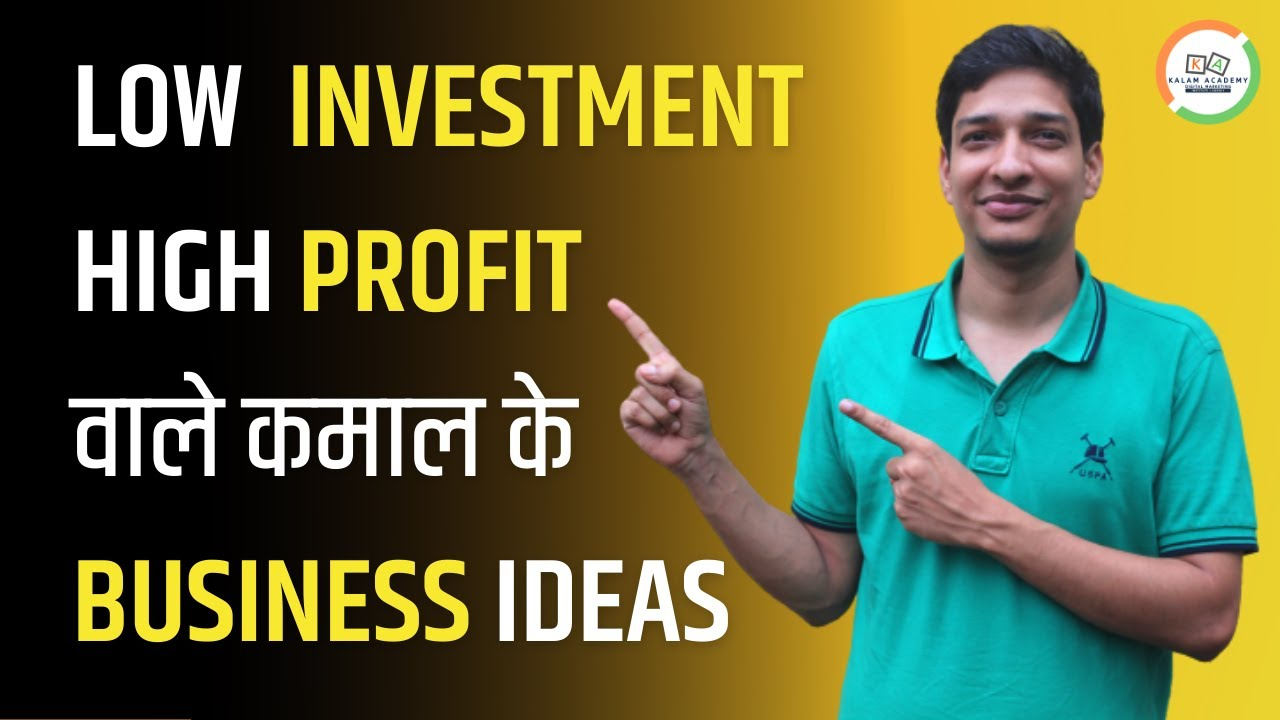 {Hindi} Low Investment High-Profit Online Business Idea Start Small Grow Big Startup Business Idea