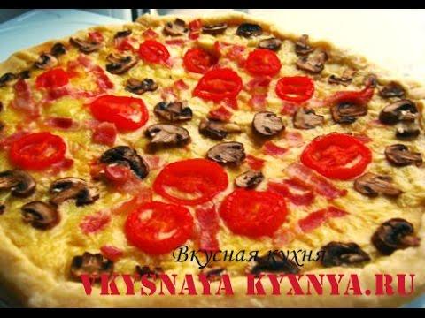 Домашняя пицца с ветчиной, сыром, грибами и помидорами, рецепт приготовления