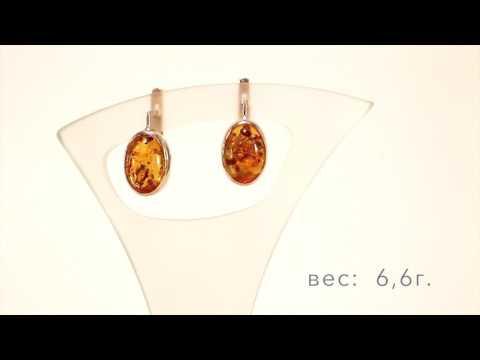 Золотое кольцо и серьги с янтарем