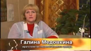 видео Материнство -> Ацикловир