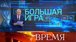 В «Большой игре» разберутся, почему глава МИД Украины спит под выступление Петра Порошенко.