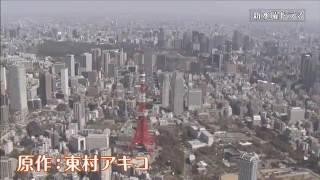 これから榮倉奈々ちゃんのいいなと思った動画をあげていきます❤ チャン...